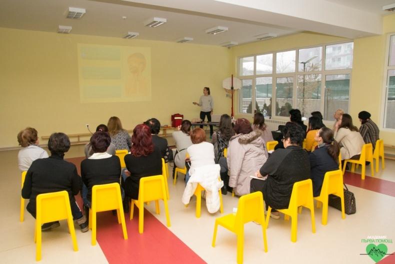 Академия Първа Помощ Първа долекарска помощ за педагогически песонал Първа долекарска помощ за педагогически песонал