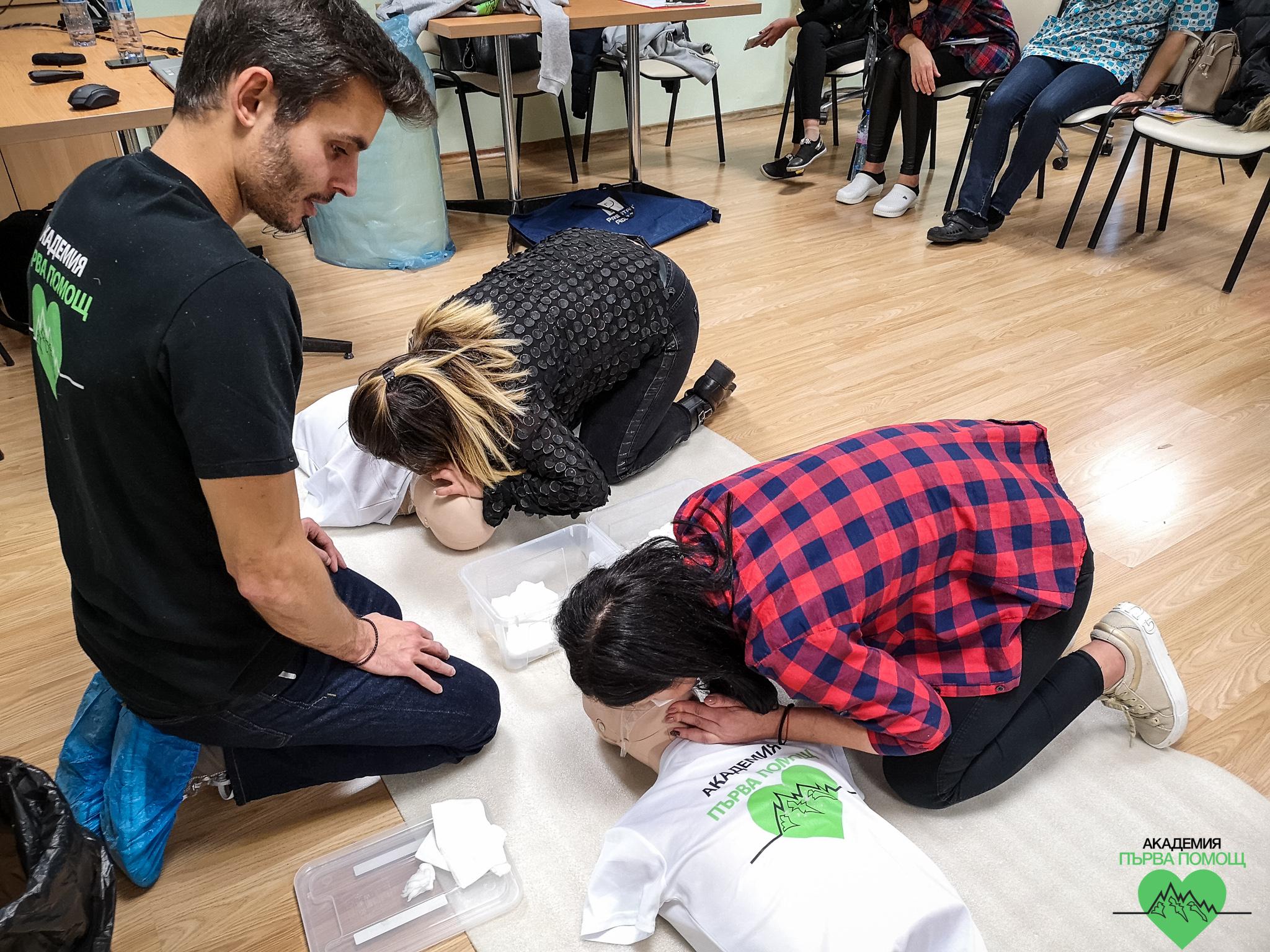 Академия Първа Помощ Първа помощ за педагогически специалисти първа помощ за педагогически специалисти